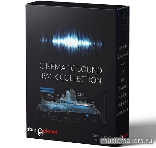 Studio Planet - Cinematic Sound Pack Collection (WAV)