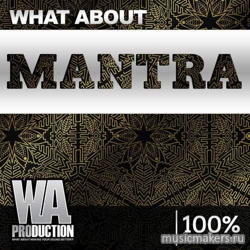 W. A. Production - Mantra